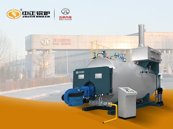 WNS系列燃气热水锅炉 为北京通州经济开发区发展助力