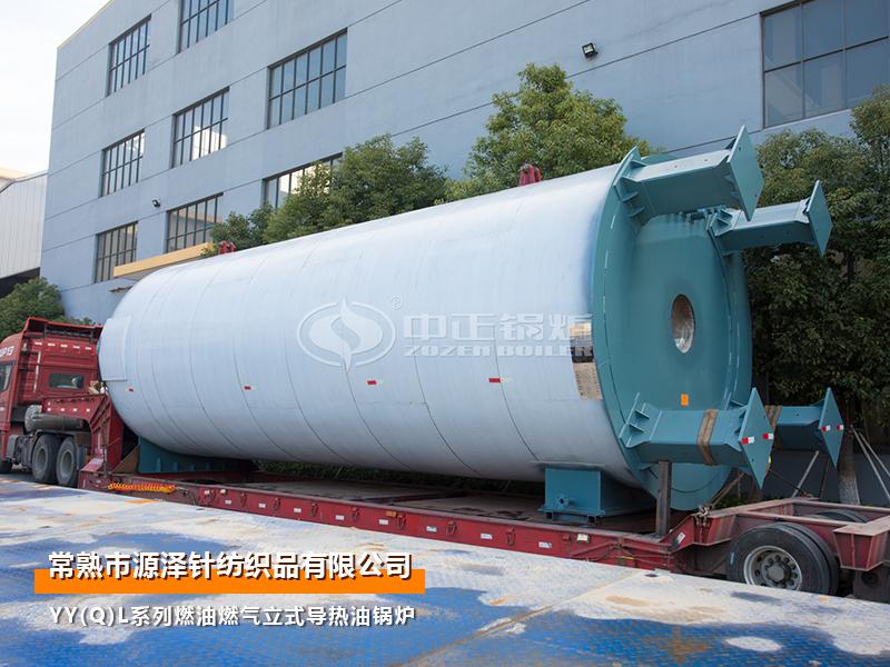 纺织行业400万卡YY(Q)L系列燃油
