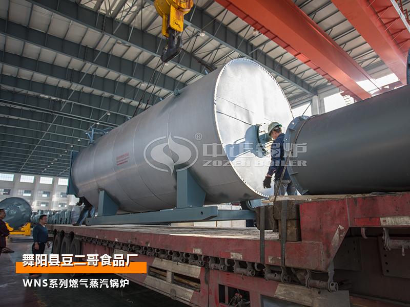 食品厂2吨WNS系列二回程燃气蒸汽锅炉项目